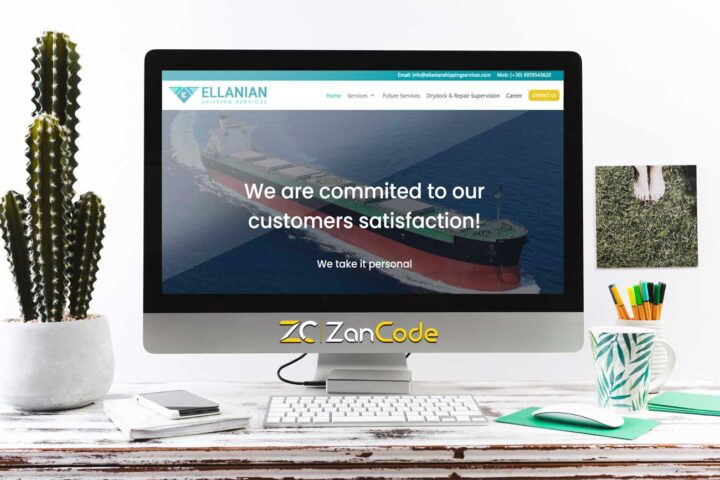 ellanian shipping services